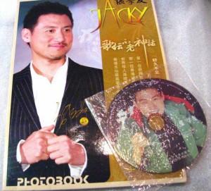 ジャッキー・チュン(張學友) 写真集+VCD付録
