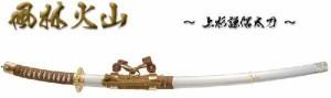 【風林火山・上杉謙信拵】美術日本刀(模造刀) +紫の刀剣袋(裏地付) 付属