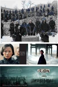 投名状 ジェット・リー/アンディラウ/金城武 DVD2枚組特別版【御取り寄せ】