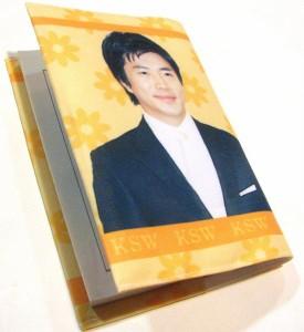クォン・サンウ ブックカバー(文庫本サイズ)