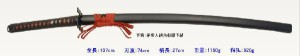 【闇霞】美術日本刀(模造刀) +紫の刀剣袋付属