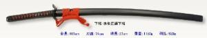【闇霞デラックス版】美術日本刀(模造刀) +紫の刀剣袋付属