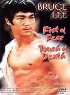 ブルース・リー(李小龍) Fist of Fear, Touch of Death アメリカ版 DVD