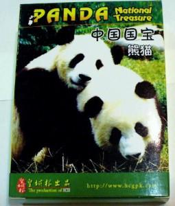 【横浜中華街】中華トランプ「パンダ (大熊猫) 2」