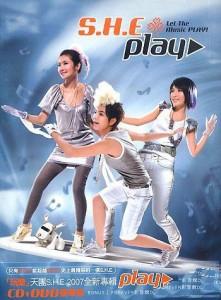 S.H.E PLAY 豪華版(CD+DVD) (台湾版) 【御取り寄せ】