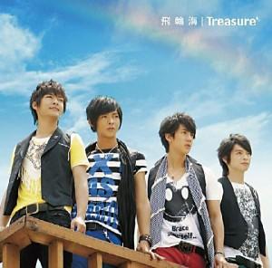 フェイルンハイ(飛輪海) Treasure (ミニ写真集付き初回限定盤) (日本版)