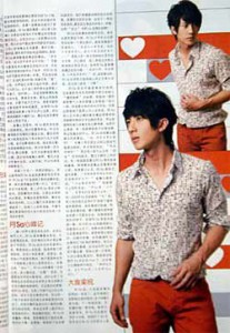ウー・ズン(飛輪海/呉尊) :当代歌壇 2008年第417期