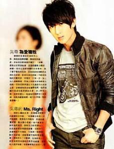ウー・ズン(飛輪海/呉尊) TVB週刊2008年第588期