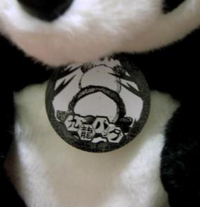 【横浜中華街】九龍パンダ(スター) ぬいぐるみMサイズ