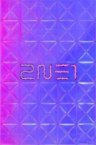 2NE1 1集 - To Anyone