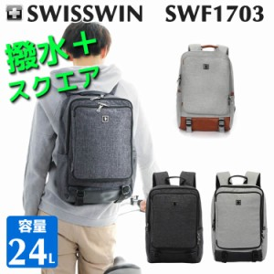 e08fbdb3c4c2 SWISSWIN新作 バックパック SWF1703 リュック メンズ リュックサック リュック 大容量 アウトドア デイパック スクールバッグ