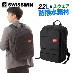 7b6f7514f9ac SWISSWIN SWE6018 バックパック スクエア型 リュック メンズ レディース マザーズバッグ リュック 通勤 アウトドア リュックサック