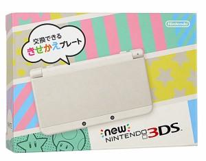 Newニンテンドー3DS ホワイト■未開封【即納】【送料無料】≪任天堂 ゲーム機≫