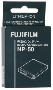 FUJIFILM■デジタルカメラ用バッテリー NP-50■新品未開封【即納】≪富士フイルム≫