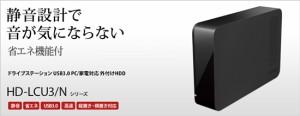 BUFFALO 外付HDD■DriveStation HD-LC2.0U3/N■2.0TB■未開封【即納】≪バッファロー ハードディスク 外付け ブラック≫