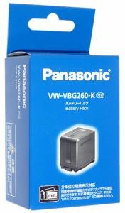 Panasonic■ビデオカメラ用バッテリー■VW-VBG260-K◇未開封【即納】【送料無料】【訳あり】≪パナソニック 松下電器≫