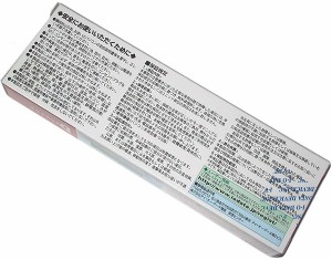 I-O DATA製メモリ■DR400-1G■DDR 1GB PC3200 CL3■未開封【即納】≪IODATA アイオーデータ デスクトップ パソコン 増設 メモリー≫