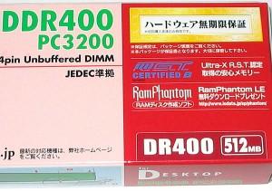 I-O DATA製メモリ■DR400-512M■DDR 512MB PC3200 CL3□未開封【即納】【訳あり】≪IODATA アイオーデータ デスクトップ パソコン 増設≫