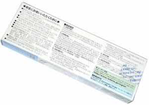 I-O DATA■SDX667-2GX2■S.O.DIMM DDR2 2G PC2-5300 CL5■未開封【即納】【送料無料】≪IODATA アイオーデータ ノートパソコン≫