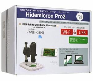 テック■Wi-Fi&USBデジタルマイクロスコープ 顕微鏡■HIDEMICRONPRO2■新品未開封【即納】【送料無料】≪即納≫
