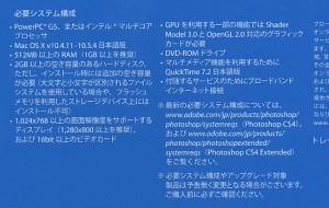 Adobe Photoshop CS4★アップグレード版★日本語 Mac版★未開封【即納】【送料無料】≪adobe アドビ フォトショップ 講座 使い方≫