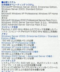 Visual Basic.net Standard 2003★アカデミック版★新品未開封【即納】≪Microsoft マイクロソフト ビジュアルベーシック visual basic≫
