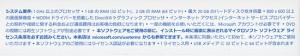 Windows 10 Home◆新品未開封【即納】【送料無料】≪Microsoft マイクロソフト ウィンドウズ エイト OSソフト 日本語版 KW9-00382≫