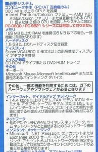 Windows XP Professional★製品版 SP1★新品未開封【即納】【送料無料】≪Microsoft マイクロソフト ウィンドウズ エックスピー≫