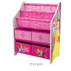デルタ DELTA 本棚&おもちゃ箱 オーガナイザー TB84 Book & Toy Organizer 子供部屋 収納ボックス キッズ 絵本 ラック