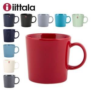 イッタラ iittala ティーマ マグカップ 300mL 0.3L TEEMA MUG マグ 北欧 食器