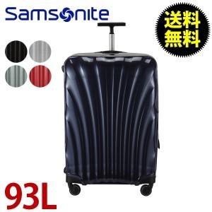 SAMSONITE サムソナイト 56767 Lite-Locked ライトロック Spinner 75/28 スピナー 93L スーツケース キャリーケース