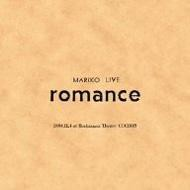 【CD】 浜田真理子 ハマダマリコ / mariko live romance 送料無料