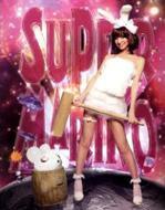 【単行本】 篠田麻里子 (AKB48) シノダマリコ / SUPER MARIKO 篠田麻里子写真集 送料無料