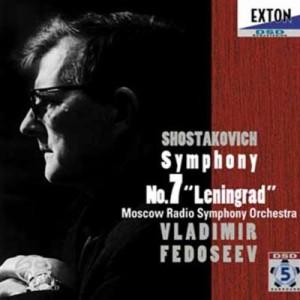 【SACD国内】 Shostakovich ショスタコービチ / ショスタコーヴィチ:交響曲第7番『レニングラード』 ウラディーミル・フェ