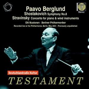 【CD輸入】 Shostakovich ショスタコービチ / ショスタコーヴィチ:交響曲第8番、ストラヴィンスキー:ピアノと管楽器のための