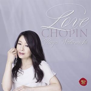 【CD国内】 Chopin ショパン / 永遠のショパン 仲道郁代 (CD+DVD) 送料無料の画像