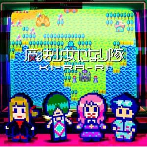 【CD Maxi】 魔法少女になり隊 / KI-RA-RI 【通常盤】の画像