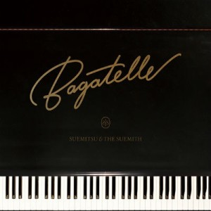 【CD】 Suemitsu&The Suemith スエミツアンドスエミス / Bagatelle 送料無料の画像