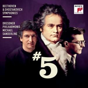 【CD輸入】 Shostakovich ショスタコービチ / ショスタコーヴィチ:交響曲第5番『革命』、ベートーヴェン:交響曲第5番『運命