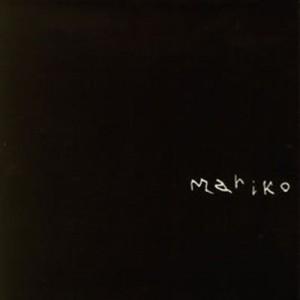 【LP】 浜田真理子 ハマダマリコ / mariko (アナログレコード) 送料無料
