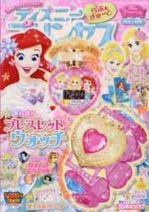 【雑誌】 ディズニープリンセス編集部 / ディズニープリンセス 2018年 8月号