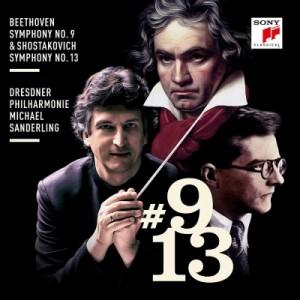 【CD輸入】 Shostakovich ショスタコービチ / ショスタコーヴィチ:交響曲第13番『バビ・ヤール』、ベートーヴェン:交響曲第9