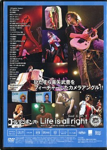 【中古】ゴールデンボンバー/Life is all right feat.喜矢武/DVD◆B【即納】