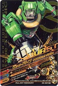 【中古】ガンバライジング ドライブ タイプテクニック D2-002[LREX]◆A【ゆうパケット対応/送料200円〜】【即納】
