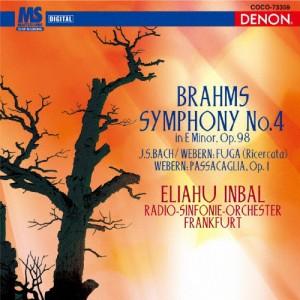 ブラームス 交響曲第4番 名盤の画像