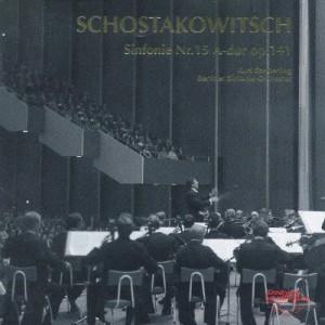 ショスタコーヴィッチ:交響曲 第15番 イ長調/ザンデルリンク(クルト)[CD]【返品種別A】