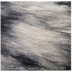 ショスタコーヴィチ:交響曲第8番/ザンデルリンク(クルト),ベルリン交響楽団[CD]【返品種別A】
