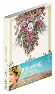 ミッドサマー Blu-ray豪華版/フローレンス・ピュー[Blu-ray]【返品種別A】