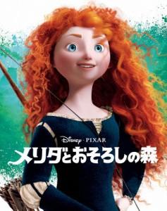 [枚数限定][限定版]メリダとおそろしの森 MovieNEX アウターケース付き(期間限定)/アニメーション[Blu-ray]【返品種別A】