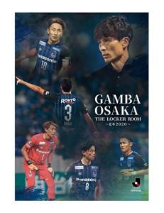 ガンバ大阪 THE LOCKER ROOM 変革2020【Blu-ray】/サッカー[Blu-ray]【返品種別A】
